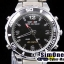 WEIDE - WH843-1: Dual Time Dual System with Hidden LED Sports Watch thumbnail 1
