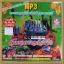 MP3 บรรเลงดนตรีพื้นเมืองอีสาน สุดยอดซาวด์ลำซิ่ง ชุด 1-3 thumbnail 3