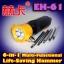 EH-61 Multi-functional Life-Saving Hammer thumbnail 1