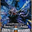 DVD GODZILLA ก็อตซิลล่า thumbnail 2