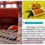 Coffee curcuma scrub soap by..noomham 1 ก้อน thumbnail 12