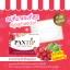 PANTIP WHITENING SOAP ซื้อ 3 แถมสบู่กลูต้า ไม่ติดแบรนด์ 2 ก้อน thumbnail 25
