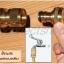 ข้อต่อทองเหลือง สำหรับต่อปลายก๊อกน้ำ thumbnail 9