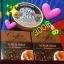 Coffee curcuma scrub soap by..noomham 1 ก้อน thumbnail 206