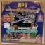 MP3 บรรเลงดนตรีพื้นเมืองอีสาน สุดยอดซาวด์ลำซิ่ง ชุด 1-3 thumbnail 1