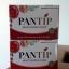 PANTIP WHITENING SOAP ซื้อ 3 แถมสบู่กลูต้า ไม่ติดแบรนด์ 2 ก้อน thumbnail 73