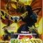 DVD GODZILLA ก็อตซิลล่า thumbnail 5
