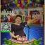 DVD ลำตัด แม่ขวัญจิตร ศรีประจันต์ - โซเชียลเปรี้ยวจี๊ด thumbnail 1