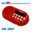 SAST 69 Mini Portable FM Radio / MP3 Player thumbnail 1