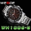 WEIDE – WH-1006-3: Dual Time Swiss Movement Watch thumbnail 1