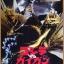 DVD GODZILLA ก็อตซิลล่า thumbnail 12