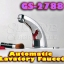 GS-2788 Automatic Sensor Faucet thumbnail 1