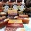 Coffee curcuma scrub soap by..noomham 1 ก้อน thumbnail 29