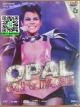 DVD บันทึกการแสดงสด OPAL On Stage