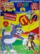 DVD สื่อการเรียนการสอน ชุด 1 กขค (นำโดย ทอมมี่, จินนี่, จิมมี่)