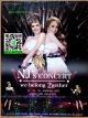 DVD บันทึกการแสดงสด NJ's Concert we belong 2gether