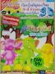 DVD สื่อการเรียนการสอน เรียนรู้พยัญชนะไทย ก-ฮ ตัวกลม พี่ก้านกล้วยสอนน้อง