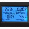 AC Power Meter เครื่องวัดพลังงานไฟฟ้า (80-260V 20A)