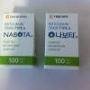 NABOTA ( korea ) ศูญญากาศ ตัวหิ้ว