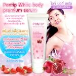 Pantip White body premium serum