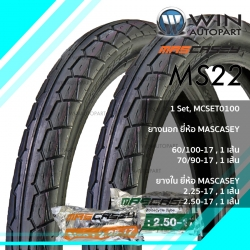 60/100 -17 , 70/90-17 T/T ยี่ห้อ MASCASEY รุ่น MS22 ( MCSET0100 ) ยางมอเตอร์ไซค์ WINAUTOPART สำหรับ SMASH 2017 , WAVE 100, WAVE 125 , SMASH REVOLUTION , SMART 04 , SHOGUN 125 , DREAM 125 , SPARK NANO , GD110 HU, RAIDER 150 R FL , SMASH FI , WAVE 110i , AT