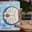 เคสการ์ตูนโดเรม่อน น่ารักมากๆ (เคส iPad Air 1) thumbnail 19