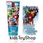 ยาสีฟันเด็กโตCrest Pro-Health Stages Marvel Avengers รส Fruit Burst ขนาด 120 g ++พร้อมส่ง++