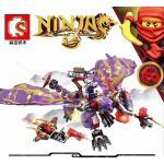 เลโก้จีน SY8404 NinjaGo ชุด Ninjago
