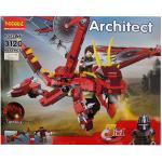 เลโก้จีน Decool 3120 ชุด Architect Ninja มังกรแดง