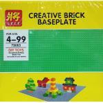 """แผ่น Plate LELE 79063 ขนาด 48*48 หรือ 15""""x15"""" (สีเขียว)"""