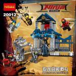 เลโก้จีน Decool 20012 ชุด NinjaGo Movies