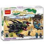 เลโก้จีน Decool 20009 ชุด Ninja Dragon