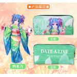 กระเป๋าเครื่องเขียนอนิเมะ - Date A Live