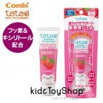 ยาสีฟันเด็กเล็กCombi Teteo รสสตอเบอรี่