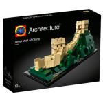 LEGO Architecture เลโก้จีน LEPIN 17010 ชุด Great Wall of China