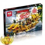 เลโก้จีน LEPIN 03062 ชุด Ninja G เรือมังกรทอง ** Restock
