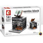 Sembo Block SD6033 : Book Store