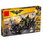 เลโก้จีน Decool 7132 Batman The Movies ชุด The Ultimate Batmobile