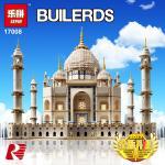 เลโก้จีน LEPIN 17008 Creator ชุด Taj Mahal