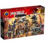 NINJAGO เลโก้จีน นินจาโก LEPIN 06082 ชุด Dragon Pit