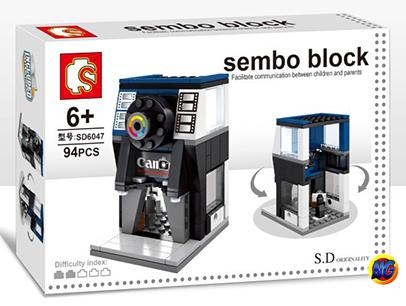 Sembo Block SD6047 : Canon