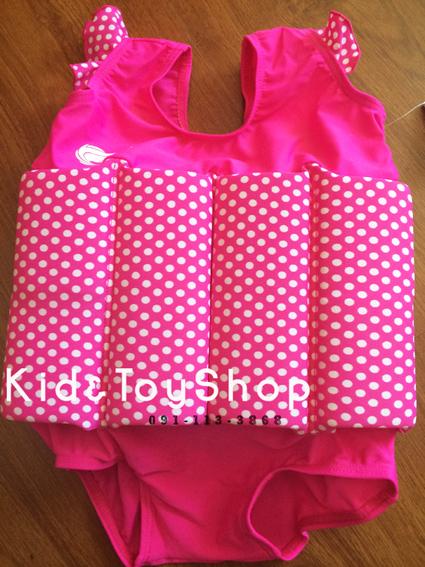 ชุดว่ายน้ำโฟมลอยน้ำสีชมพู