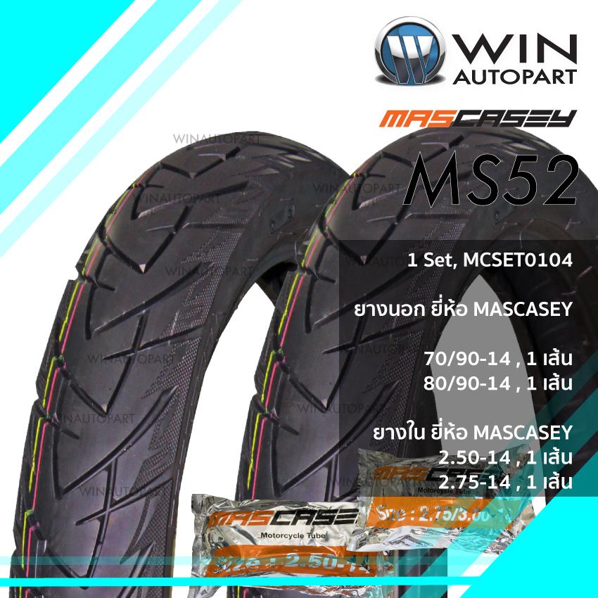 70/90-14 , 80/90-14 T/T ยี่ห้อ MASCASEY รุ่น MS52 ( MCSET0104 ) ยางมอเตอร์ไซค์ WINAUTOPART , KLX 110 L