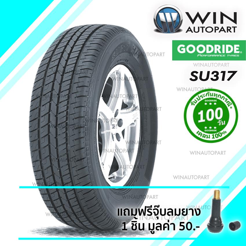 ยางรถ SUV / กระบะ ขนาด 265/70R16 รุ่น SU317 ยี่ห้อ GOODRIDE / TH 112T