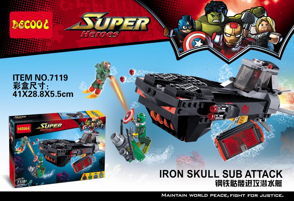 เลโก้จีน Decool 7119 ชุด Iron skull sub attack