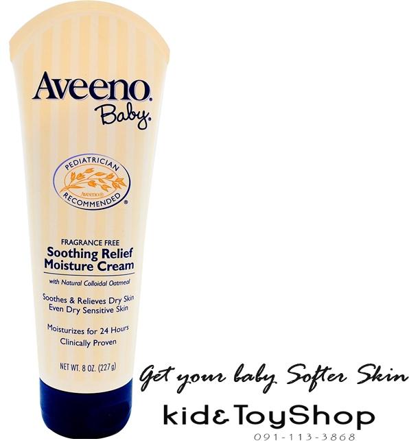 ครีมทาผิวสูตรเข้มข้น Aveeno Baby Soothing Relief Moisture Cream ขนาด 8 oz หลอดใหญ่ +++พร้อมส่ง +++