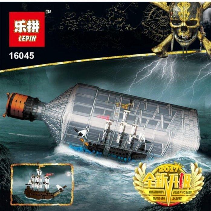 เลโก้จีน LEPIN 16045 ชุดThe Ship in the Bottle