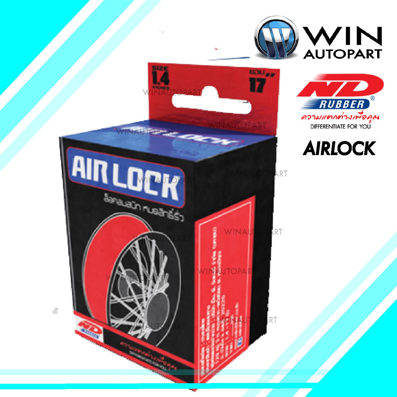 1.4-17 TR4 Air Lock ยี่ห้อ ND RUBBER