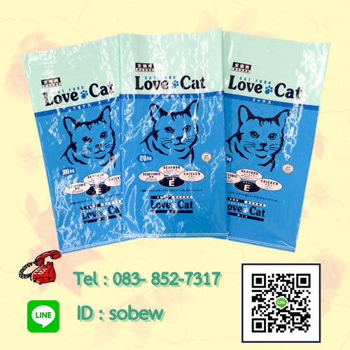 ถุงอาหารแมว ถุงกราเวียร์