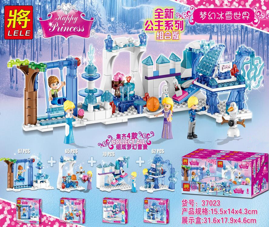 เลโก้เจ้าหญิง LELE 37023 ชุดรวม Lego Frozen 4 IN 1